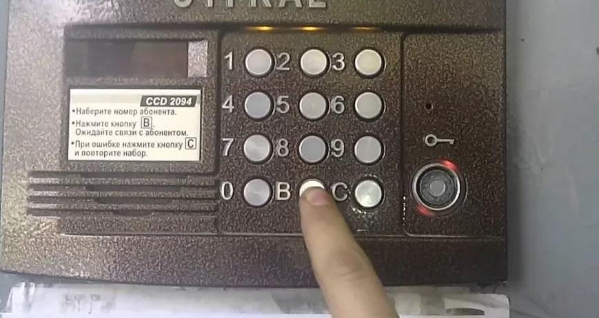 секретный код для домофона